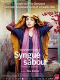A Voir: Syngué Sabour - Pierre De Patience dans Cinéma synguesabour