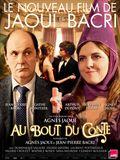 A Voir: Au Bout Du Conte dans Cinéma auboutduconte